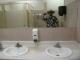 Wigwam's bathroom