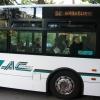 AC transit bus.