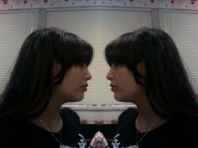 i has a twin