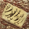 'abd Allh alfazari