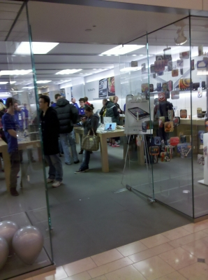 The location of the dastardly deed, the Apple Store