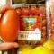 10X Tomatoes
