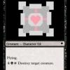Dead Cube