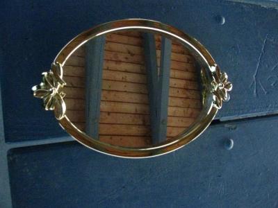 The last mirror