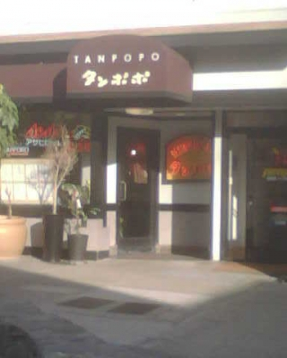 Tanpopo