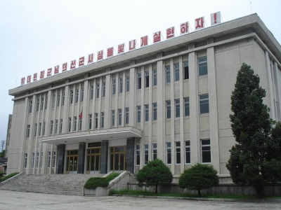 a kaesong government office
