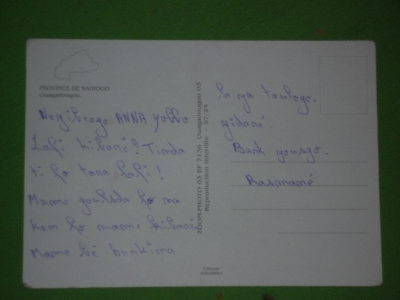 Burkinabé Postcard Back.JPG