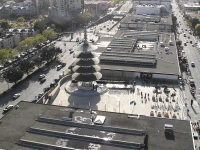 Peace Plaza