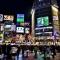 Shibuya - My City.