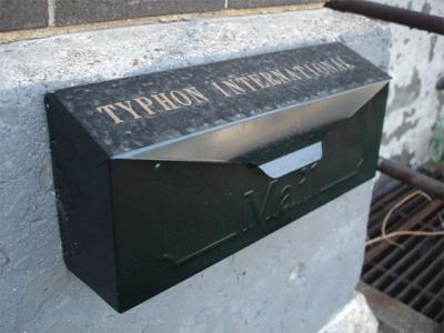 The mailbox as placed