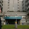 g hospital hack.jpg